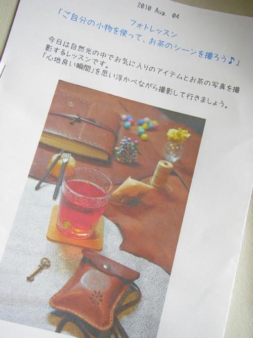 P8100207.jpg-1.jpg