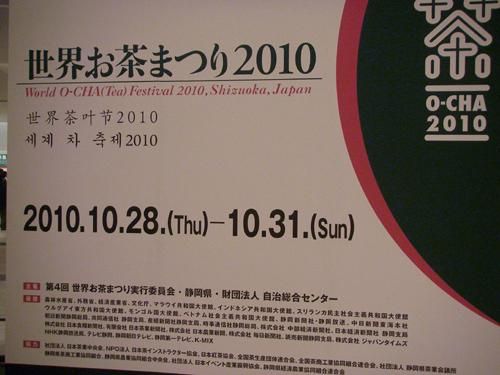 PA300180.jpg-1.jpg